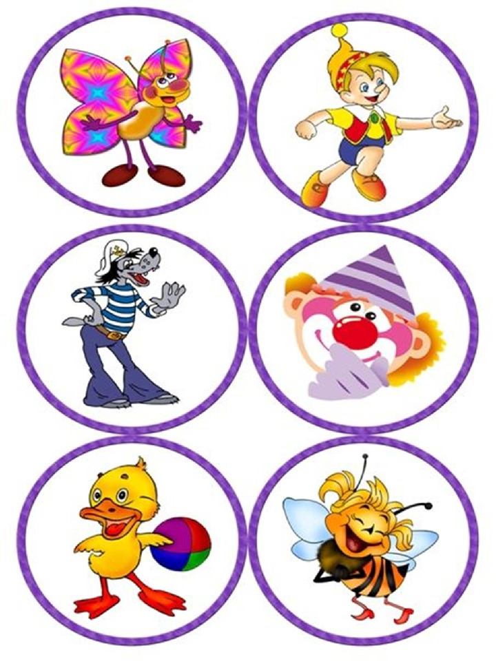 Картинки в круге для детского сада