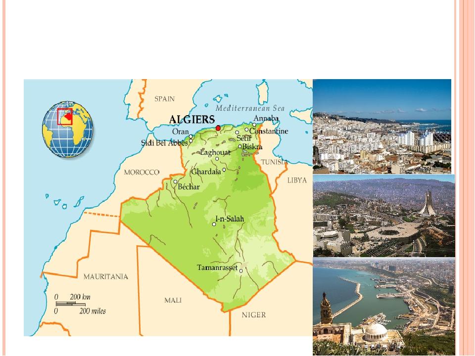 Алжир – найбільша країна