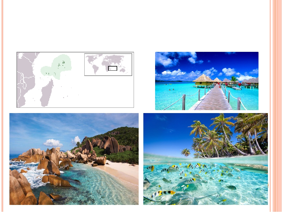 Сейшельські острови – найменша суверенна держава