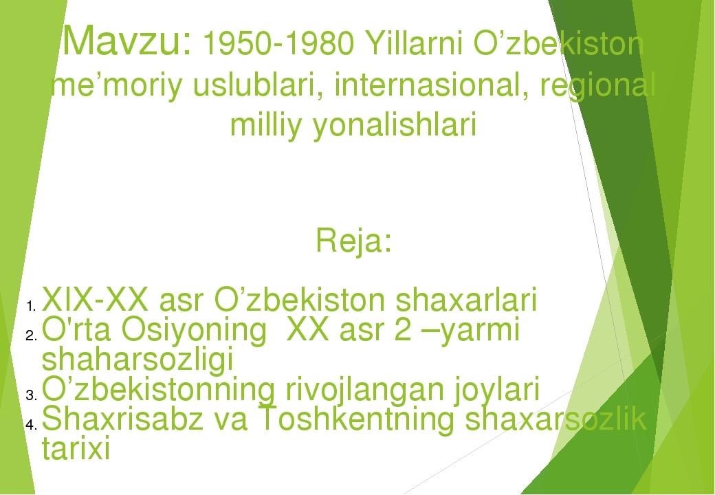 Mavzu: 1950-1980 Yillarni O'zbekiston me'moriy uslublari, internasional, regional milliy yonalishlari Reja: XIX-XX asr O'zbekiston shaxarlari O'rta...