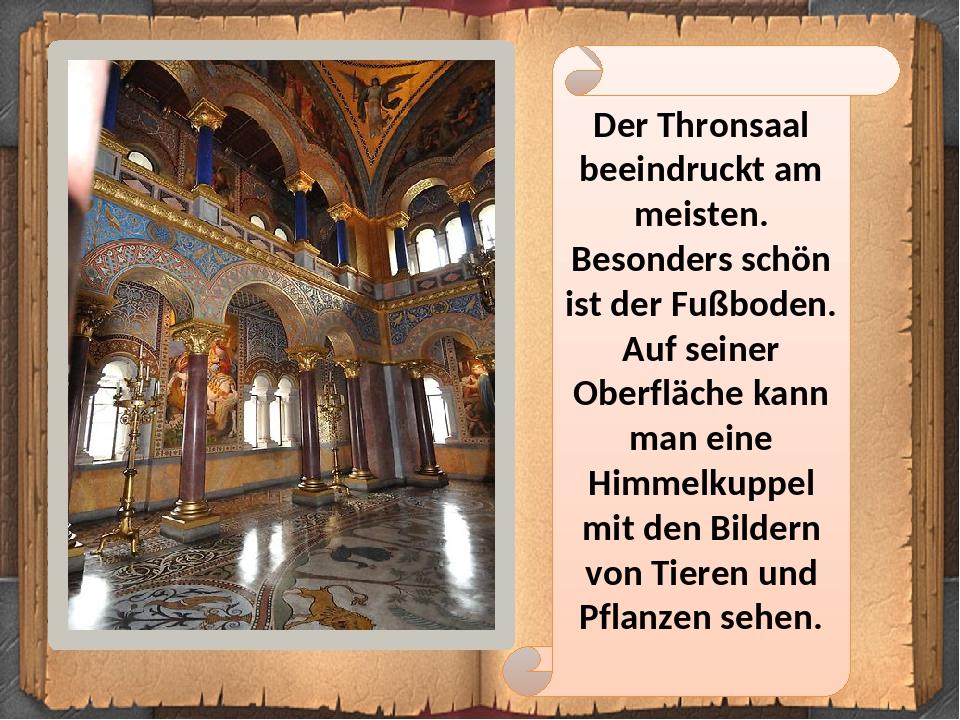 Der Thronsaal beeindruckt am meisten. Besonders schön ist der Fußboden. Auf seiner Oberfläche kann man eine Himmelkuppel mit den Bildern von Tieren...