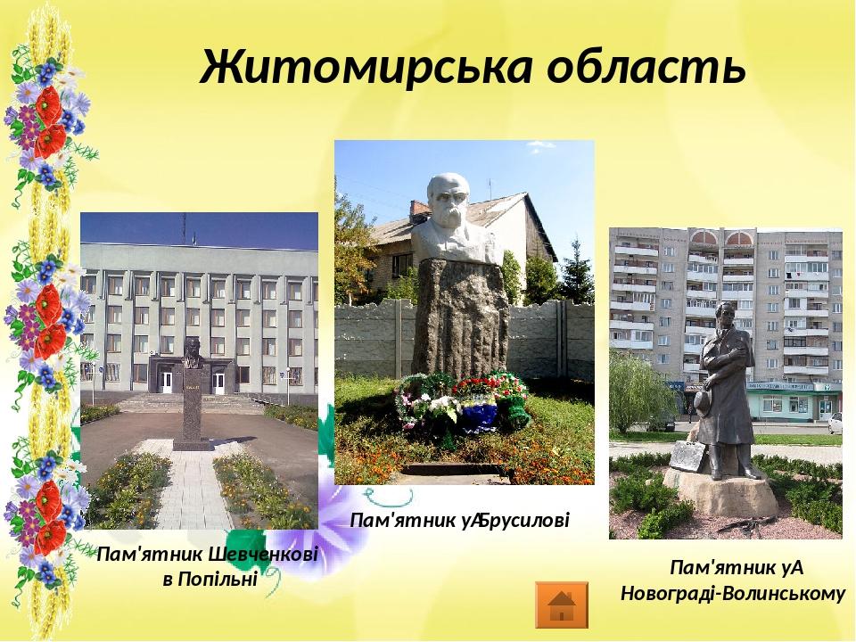 """""""Зоре моя вечірняя"""" – народний ансамбль """"Вишня"""""""
