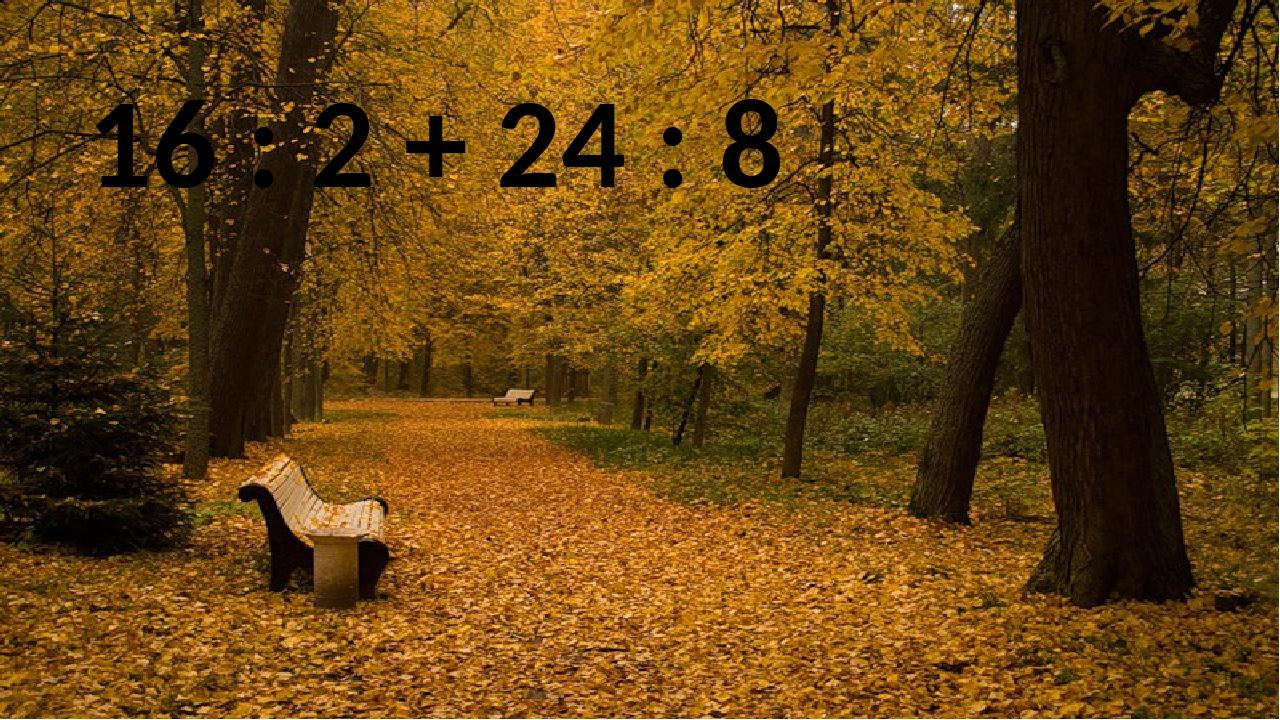 16 : 2 + 24 : 8