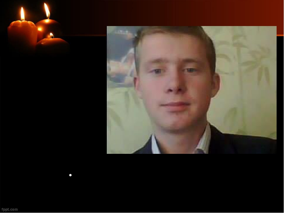 Войтович Назар, 17 років.