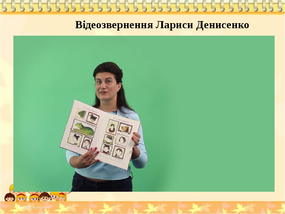 Відеозвернення Лариси Денисенко