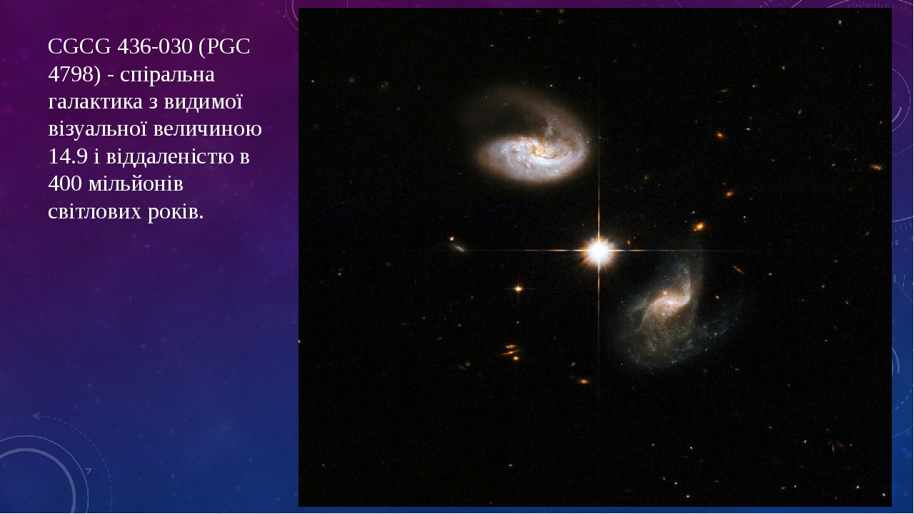 CGCG 436-030 (PGC 4798) - спіральна галактика з видимої візуальної величиною 14.9 і віддаленістю в 400 мільйонів світлових років.