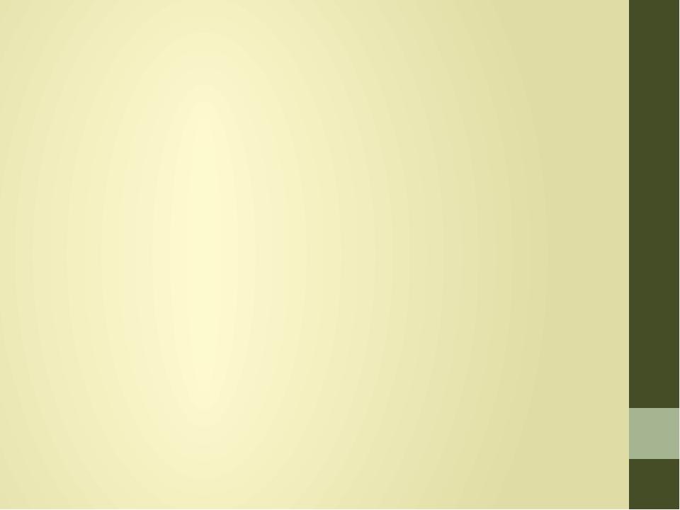 ЦІКАВІ ФАКТИ З ЖИТТЯ ЇЖАКІВ Їжачок - маленький, сірий, колючий... Хто ж не знає їжака? Так от, судячи з кількості безглуздих вигадок про його спосі...