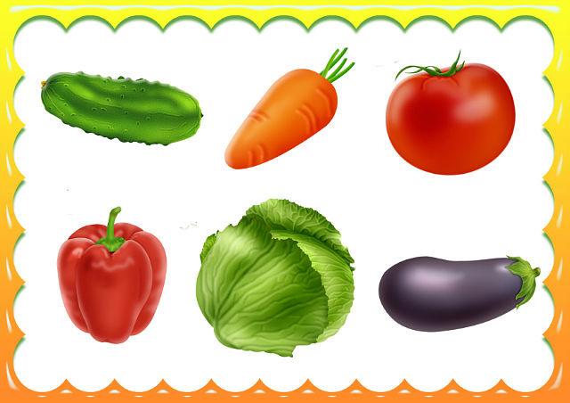 музыкант картинки на обобщающие понятия овощи юношу