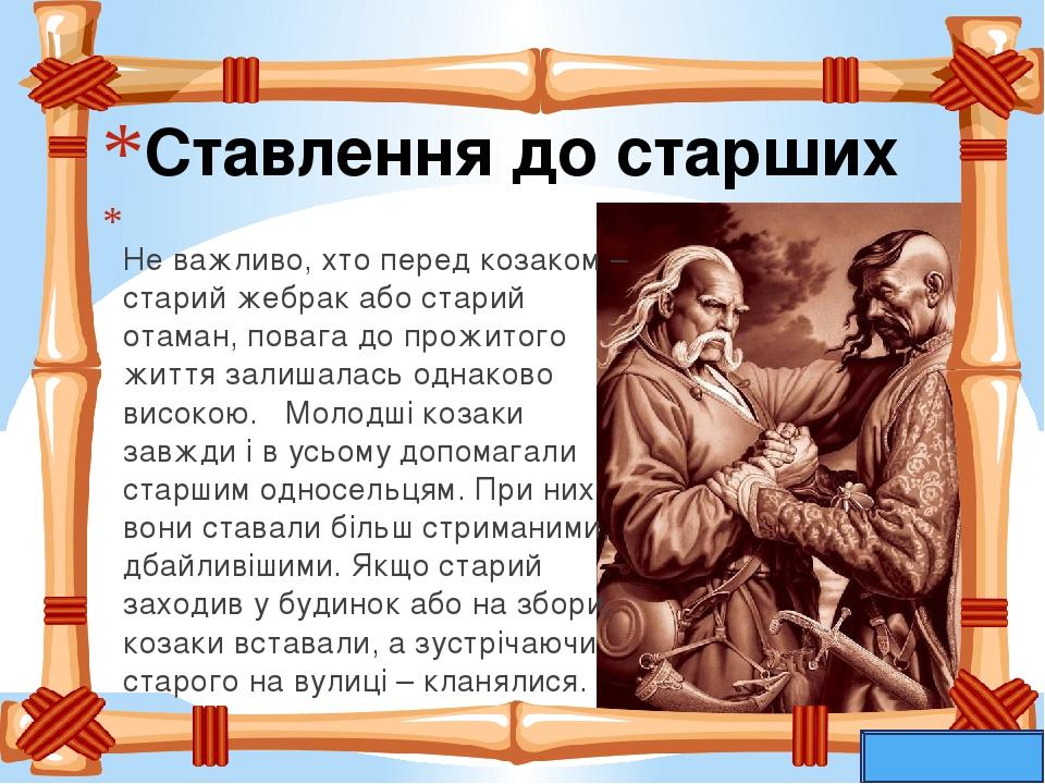 14 жовтня українці святкують одразу три свята. Свято Покрови Божої Матері, День українського козацтва.