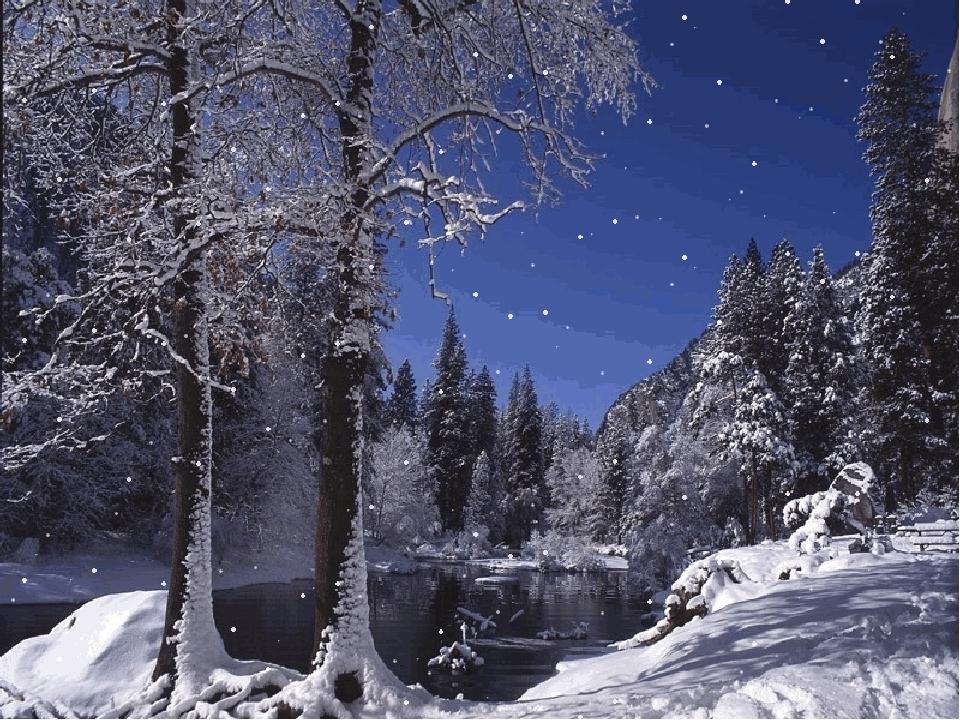 Дорога біла стелеться, І краю їй нема. Сніжок мете. Метелиця. Прийшла до нас …