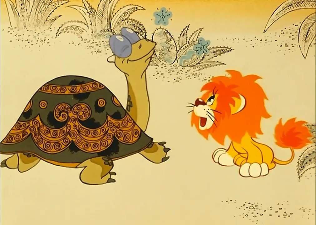 изысканы простые львенок и черепаха большие картинки бюджетный корпус