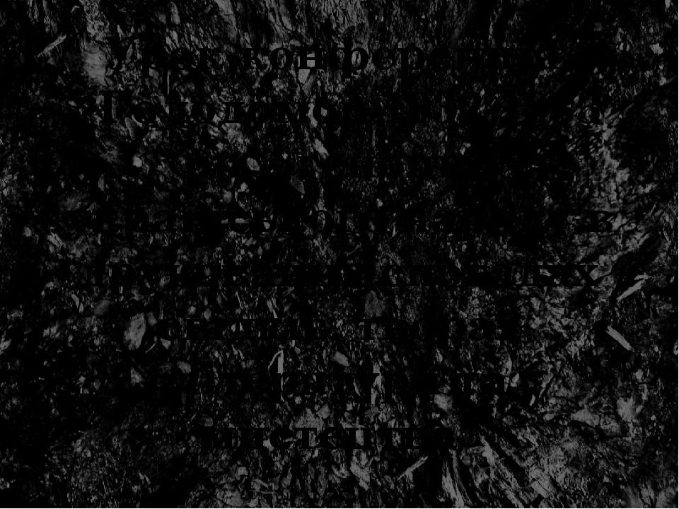 """Урок-конференція """"Голодомор 1932-1933 рр. - геноцид українського народу в друкованих спогадах свідків, творах літератури та мистецтва"""""""