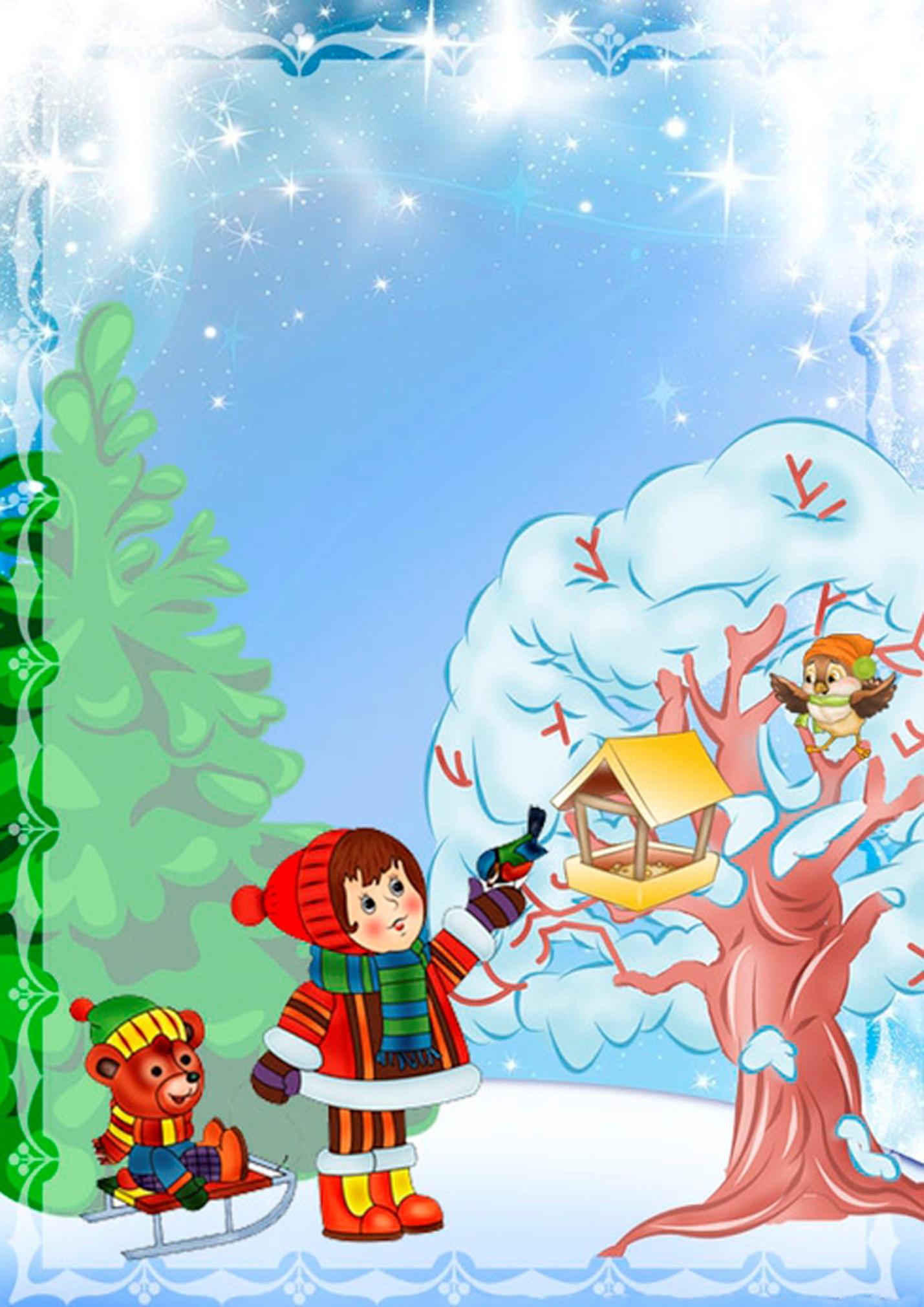 Зима картинки для детей в детском саду для оформления группы