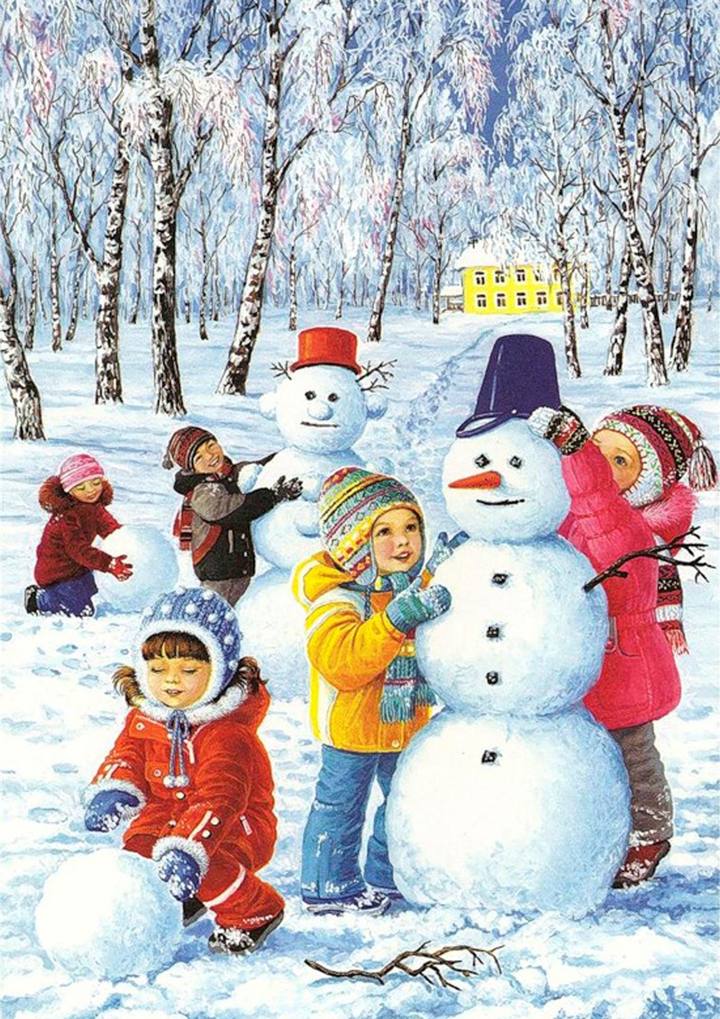 Картинки на тему зима пришла
