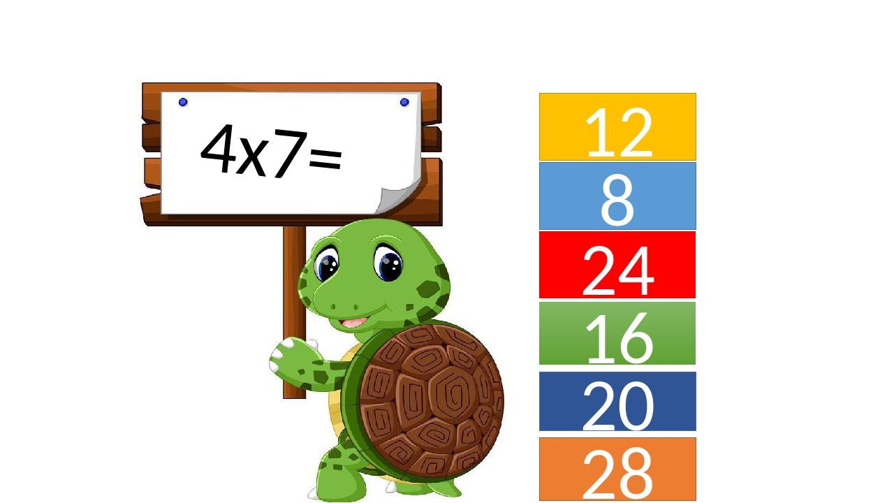 8 12 24 16 28 20 4х7=