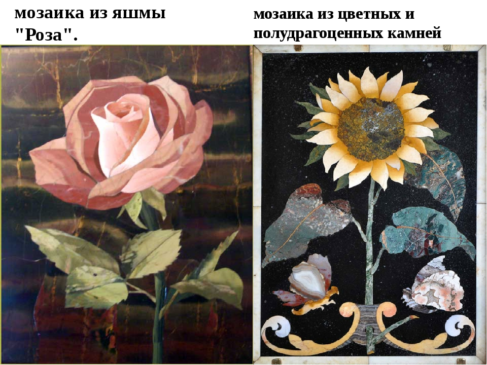 """мозаика из цветных и полудрагоценных камней мозаика из яшмы """"Роза""""."""