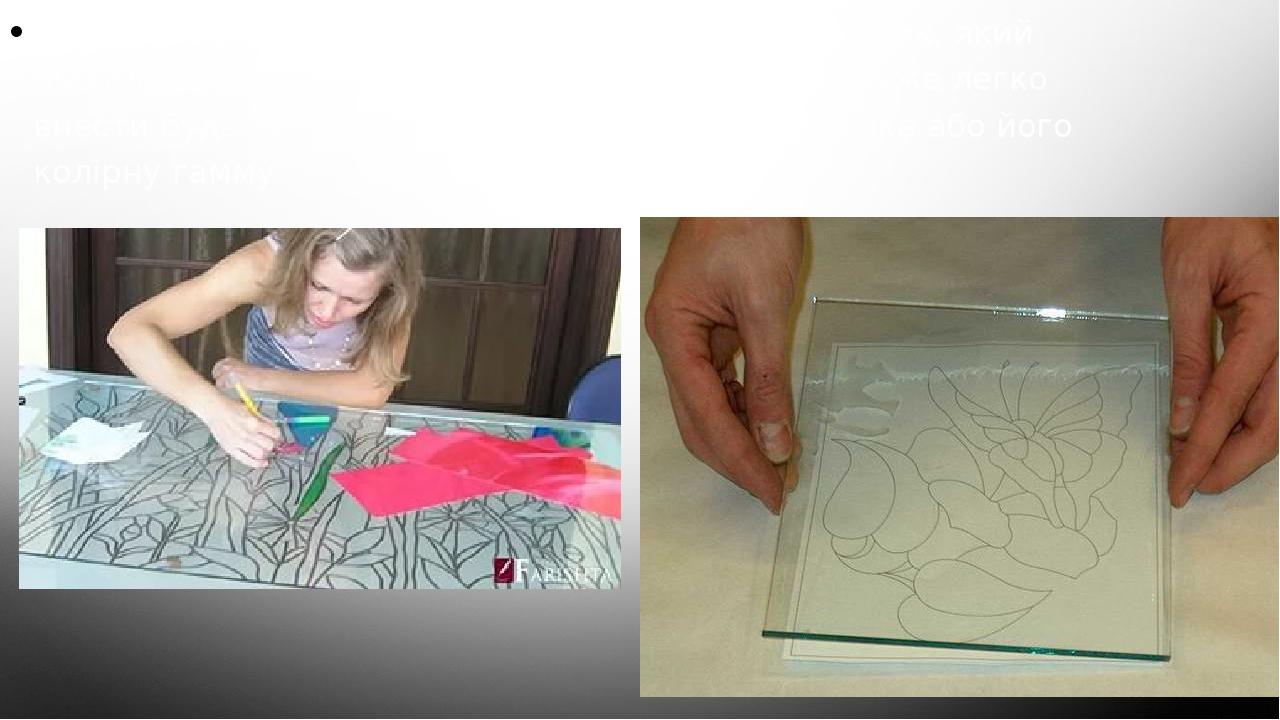 Дизайнер, або власне замовник створюють малюнок, який підходить до інтер'єру замовника. На цій стадії дуже легко внести будь-які корективи у конфіг...