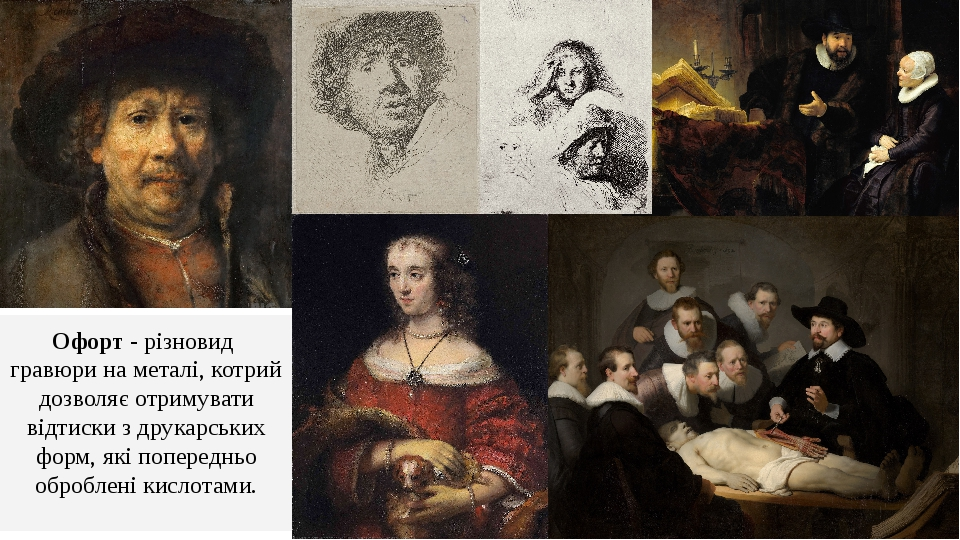 """Рембрандт ван Рейн - нідерландський художник, офортист, художник-гравер, колекціонер мистецтва. Зображував людину """"зненацька"""" - людина у невимушени..."""