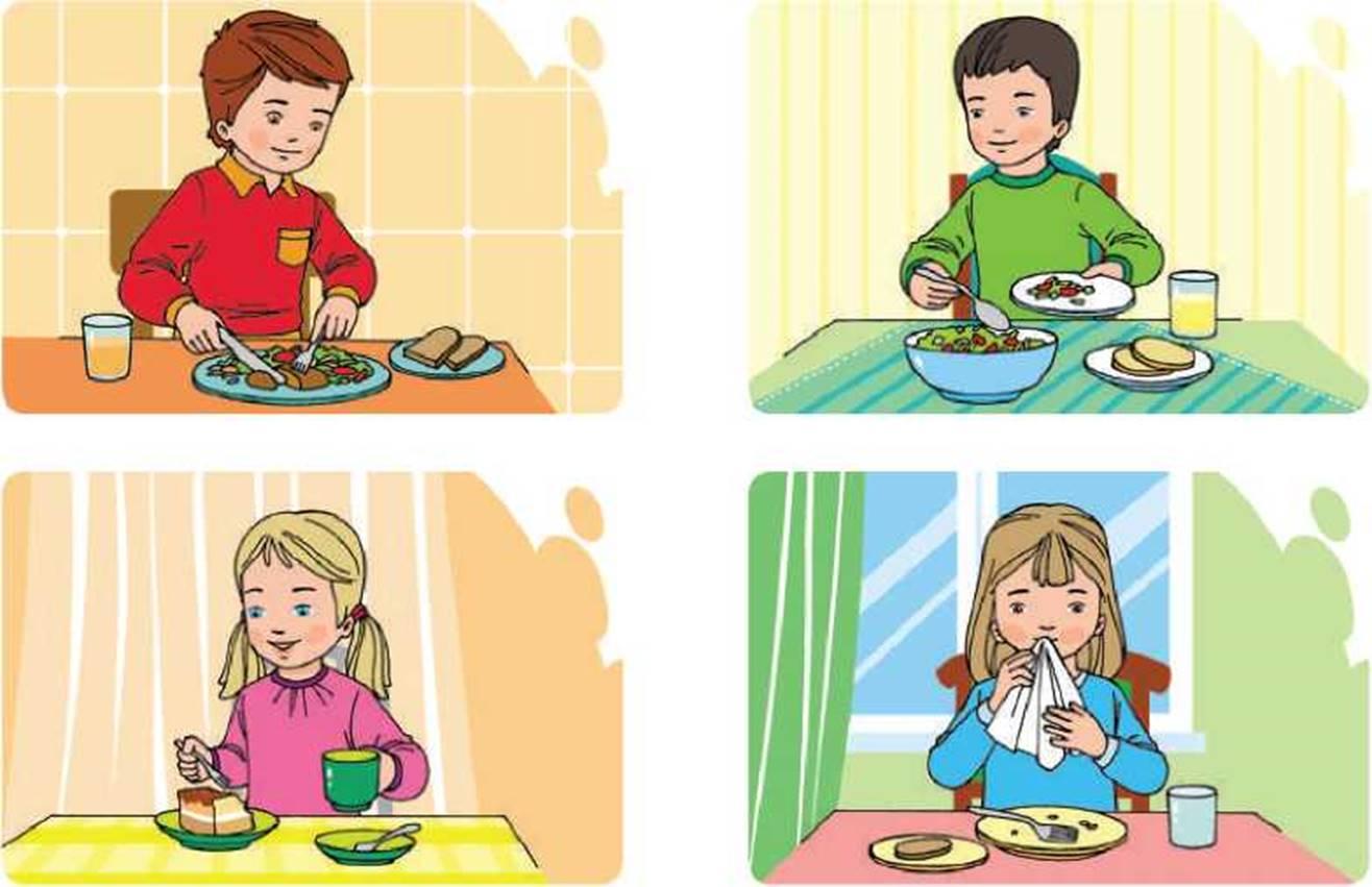 только картинка приема пищи детьми красивый эффектный цветок