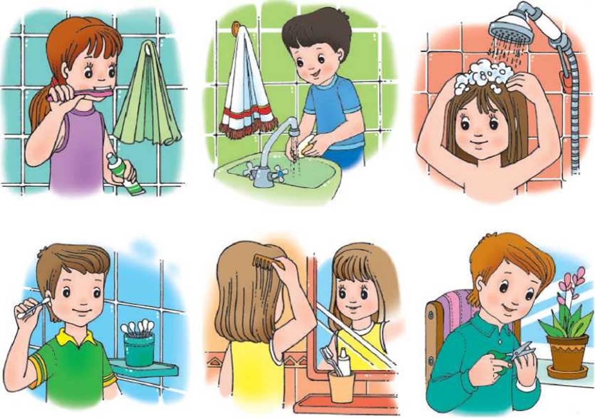 Картинки про личную гигиену