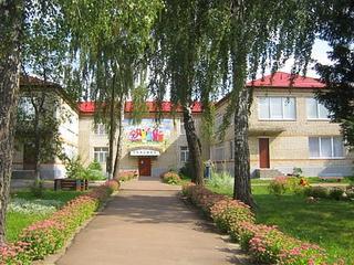 """Глухівський дошкільний навчальний заклад (ясла-садок) """"Ромашка"""""""