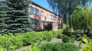 Шепетівський міський центр еколого-натураліятичної творчості учнівської молоді