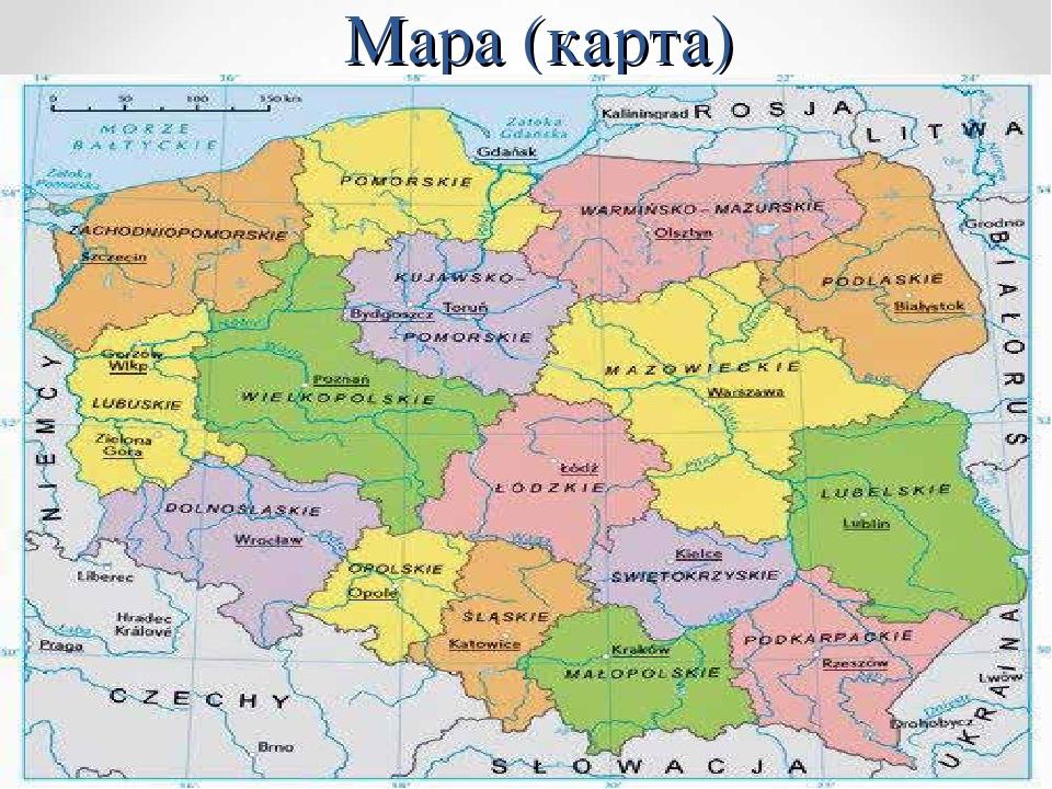 Mapa (карта)