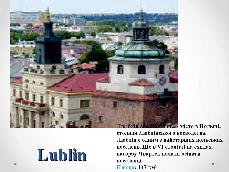 Lublin Лю́блін або Люблин — місто в Польщі, столиця Люблінського воєводства. Люблін є одним з найстарших польських поселень. Ще в VI столітті на сх...