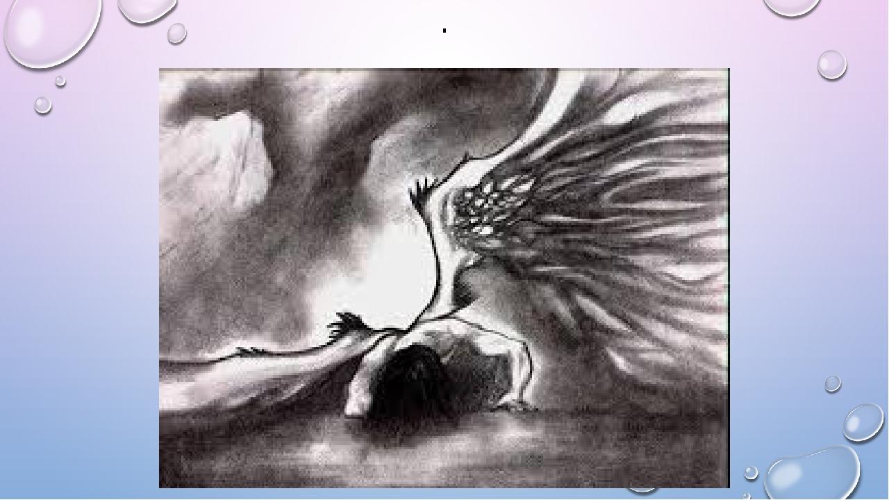 .  Він крила велетня волочить по землі