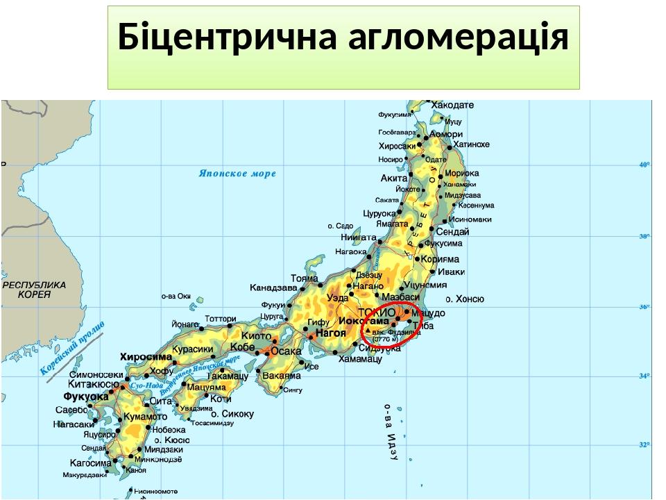 Біцентрична агломерація Токіо-Йокогама