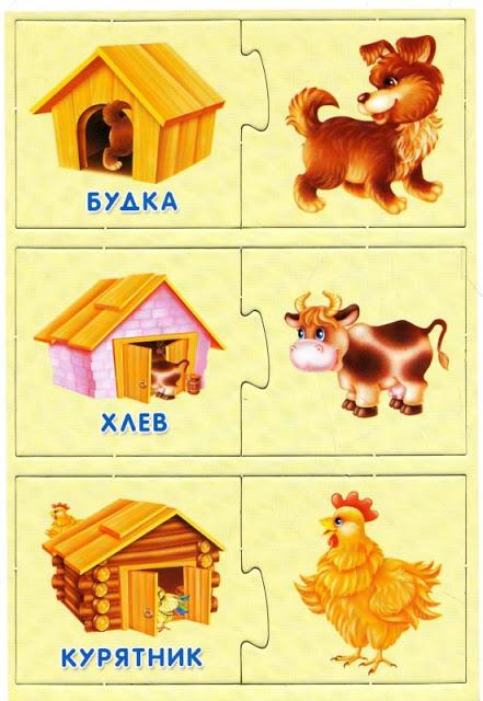 стильные домашние животные их домики в картинках распечатать это