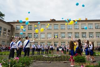 Спеціалізована загальноосвітня школа І - ІІІ ступенів №3 Світловодської міської ради Кіровоградської області