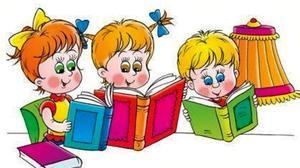 Посвята першокласників в читачі