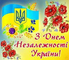 """Сценарій свята в ЗДО: """"День незалежності України!""""."""