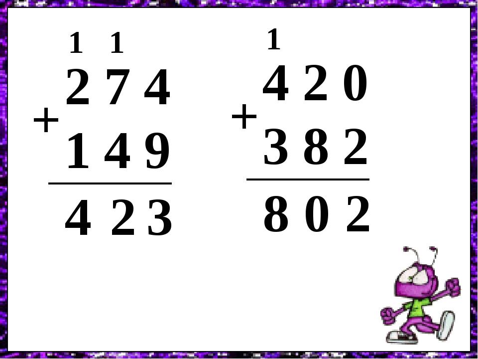 2 7 4 1 4 9 3 + 1 2 1 4 4 2 0 3 8 2 2 + 0 1 8
