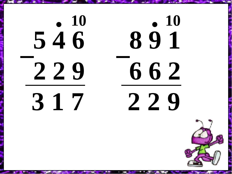5 4 6 2 2 9 . 10 – 7 1 3 8 9 1 6 6 2 . 10 – 9 2 2