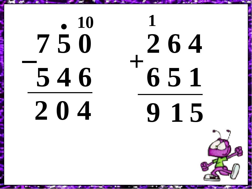 7 5 0 5 4 6 . 10 – 4 0 2 2 6 4 6 5 1 5 + 1 1 9