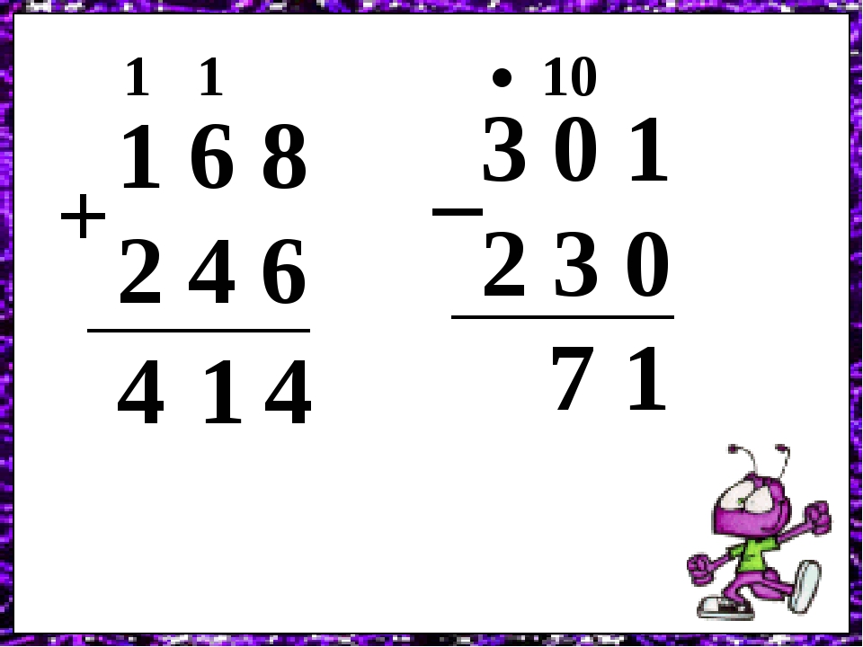 1 6 8 2 4 6 4 + 1 1 1 4 3 0 1 2 3 0 10 – 1 7 .