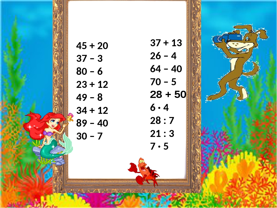 45 + 20 37 – 3 80 – 6 23 + 12 49 – 8 34 + 12 89 – 40 30 – 7 37 + 13 26 – 4 64 – 40 70 – 5 28 + 50 6 · 4 28 : 7 21 : 3 7 · 5